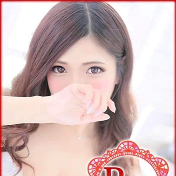 ゆめの【【最上級美少女】】 | 美女カワ萌えデリ ぷらちなむ(福岡市・博多)