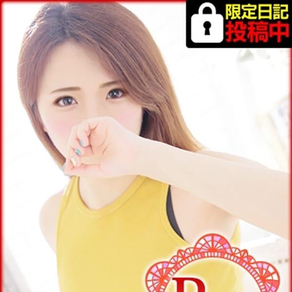 めい♡業界未経験純白美少女♡【新人No.1人気♡】 | 美女カワ萌えデリ ぷらちなむ(福岡市・博多)