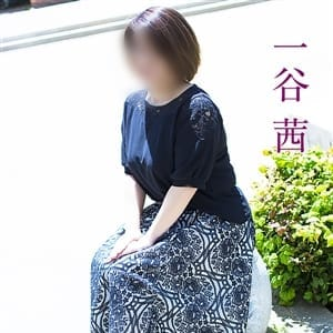 一谷茜【02/10 電撃復活!】 | 五十路マダム神戸店(カサブランカグループ)(神戸・三宮)