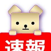 お知らせ君 | 五十路マダム神戸店(カサブランカグループ)(神戸・三宮)