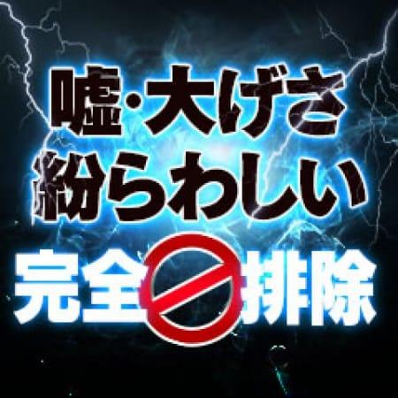 五十路マダムのモットー!! | 五十路マダム神戸店(カサブランカグループ)(神戸・三宮)