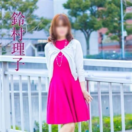 鈴村理子【素晴らしいおカラダ♪】 | 五十路マダム神戸店(カサブランカグループ)(神戸・三宮)