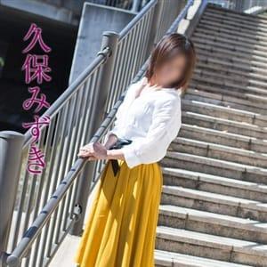 久保みずき【120パーセントの完全なる未経】 | 五十路マダム神戸店(カサブランカグループ)(神戸・三宮)