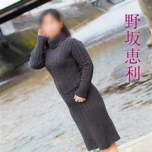 野坂恵利【性への渇望溢れます♪】 | 五十路マダム神戸店(カサブランカグループ)(神戸・三宮)
