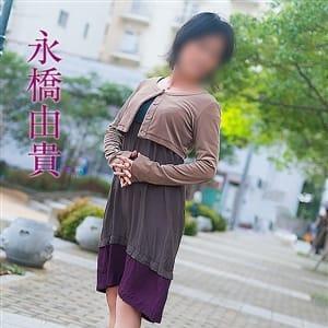 永橋由貴【癒しとエロの融合マダム♪】 | 五十路マダム神戸店(カサブランカグループ)(神戸・三宮)