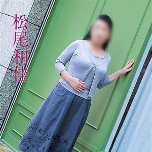 松尾和佳【 妖艶なロングヘアーマダム(^】 | 五十路マダム神戸店(カサブランカグループ)(神戸・三宮)