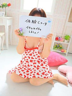 「待機中です♪」09/20日(木) 21:51   ゆうゆの写メ・風俗動画