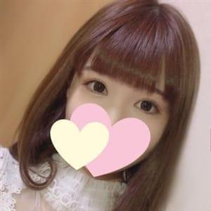 あい【天真爛漫系美女!】 | にゃんこspa 天王寺(天王寺)