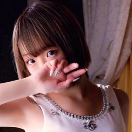 Emma えま【◆絶対的美少女◆】 | WIZARD ウィザード(金沢)