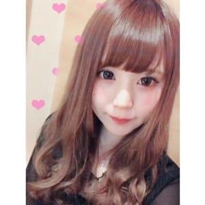 Mirai みらい【可愛すぎる現役医大生】 | WIZARD ウィザード(金沢)