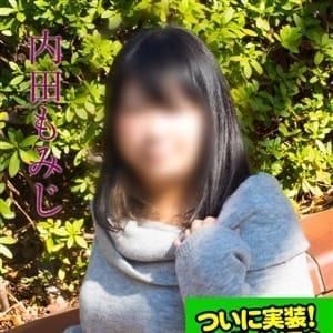 内田もみじ【癒し系若妻マダム!!】 | 五十路マダム横浜店(カサブランカグループ)(横浜)