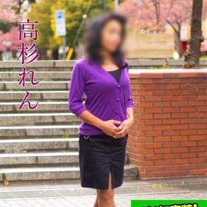 高杉れん【責め上手なスレンダーマダム♪】 | 五十路マダム横浜店(カサブランカグループ)(横浜)
