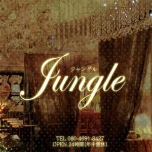 みらい【☆テクニシャン☆】   JUNGLE-ジャングル-宮崎店(延岡)