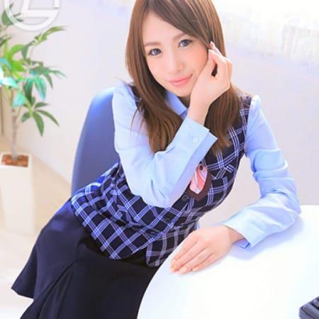 あまね【 ミニアム激美少女♪】 | バッドカンパニー BAD COMPANY(富山市近郊)