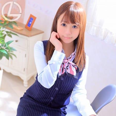 ゆず【ゆず マジで幼い激カワ少女】 | バッドカンパニー BAD COMPANY(富山市近郊)