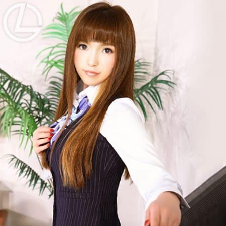 わかな【わかな ★S級ルックス!美少女】 | バッドカンパニー BAD COMPANY(富山市近郊)