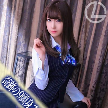 さき【モデル級9頭身!】 | バッドカンパニー BAD COMPANY(富山市近郊)