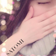 SATOMI(サトミ) | 『iris‐アイリス‐』素人専門学生から人妻OLまでetc(福山)