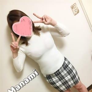 MANAMI(マナミ) | 『iris‐アイリス‐』素人専門学生から人妻OLまでetc(福山)