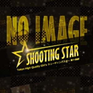 黒澤 | SHOOTING STAR(池袋)