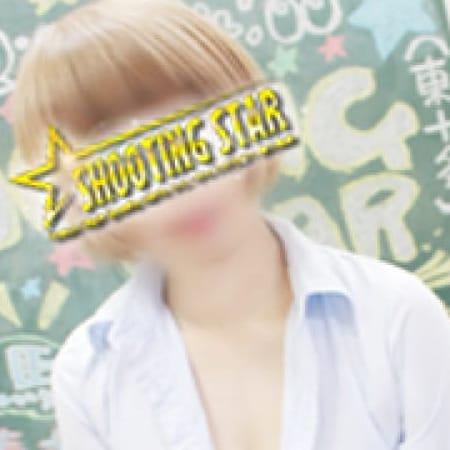 山岡【★露出狂美少女★】 | SHOOTING STAR(池袋)