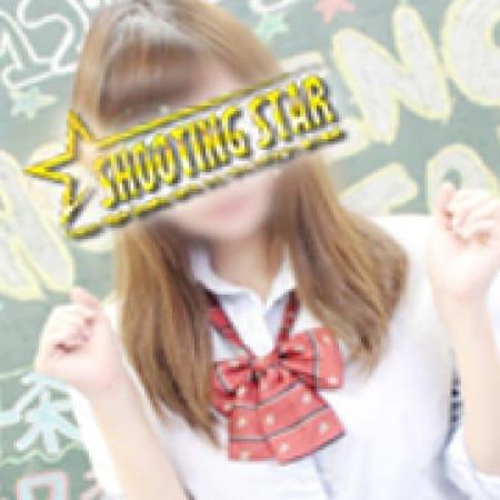 岬 | SHOOTING STAR(池袋)