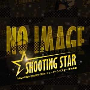 月野 | SHOOTING STAR(池袋)