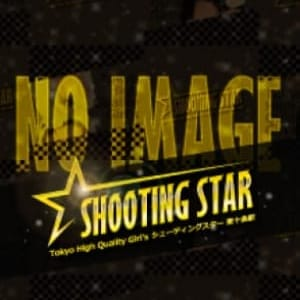 上原   SHOOTING STAR(池袋)