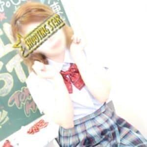 新田【★ミニマム美少女★】 | SHOOTING STAR(池袋)
