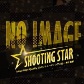 福永 | SHOOTING STAR(池袋)