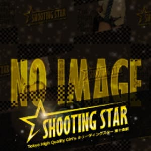 白百合   SHOOTING STAR(池袋)