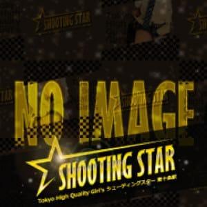 椎名   SHOOTING STAR(池袋)