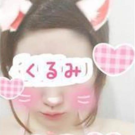 牧野 くるみ♡6/7入店♡【純白の美少女♡】 | ホットアロマ プレミアム(福岡市・博多)