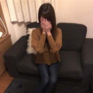 山本 りお ♡12/20入店♡【スレンダー系 美少女】 | ホットアロマ プレミアム(福岡市・博多)