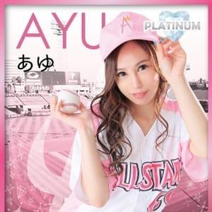 AYU【えっちしましょ♡】 | 沖縄デリヘルオールスターズ(那覇)