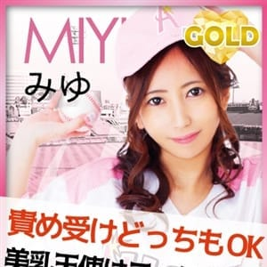 MIYU【超絶キレイな美乳♡】 | 沖縄デリヘルオールスターズ(那覇)