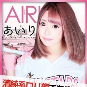 AIRI | 沖縄デリヘルオールスターズ(那覇)