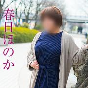 春日ほのか | 五十路マダム 倉敷店(倉敷)