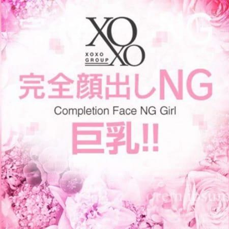 Ai アイ | XOXO Hug&Kiss(ハグアンドキス)(梅田)