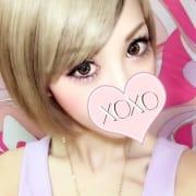 Kirara キララ | XOXO Hug&Kiss(ハグアンドキス)(梅田)