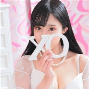 Nene ネネ【笑顔がとても可愛らしい19歳♪】   XOXO Hug&Kiss (ハグアンドキス)(梅田)