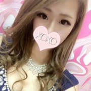 Rumina ルミナ | XOXO Hug&Kiss(ハグアンドキス)(梅田)