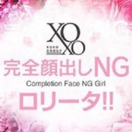 Meru メル | XOXO Hug&Kiss(ハグアンドキス)(梅田)