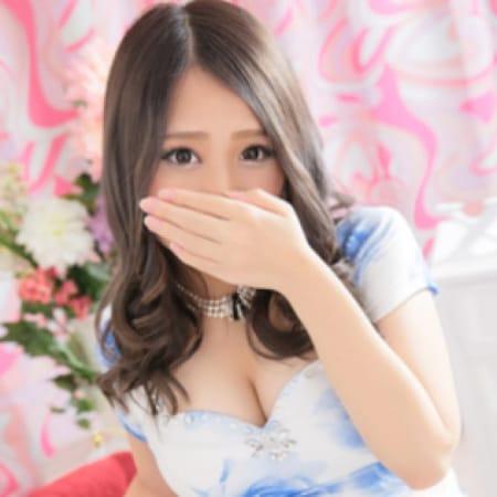 Erena エレナ【超!!エロっ子ピチピチギャル】 | XOXO Hug&Kiss(ハグアンドキス)(梅田)