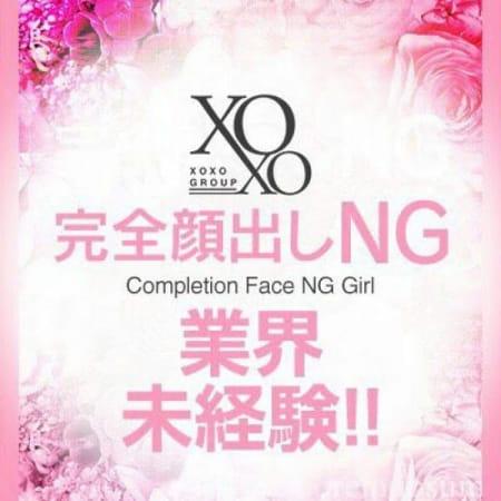 Sayo サヨ【妹系完全業界未経験!!】 | XOXO Hug&Kiss(ハグアンドキス)(梅田)