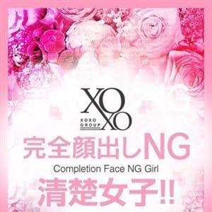 Moko モコ【純真・純白汚れなき天使】 | XOXO Hug&Kiss(ハグアンドキス)(梅田)