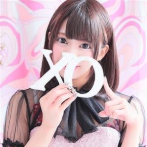 Princess プリンセス【スーパ清純派アイドル】   XOXO Hug&Kiss (ハグアンドキス)(梅田)
