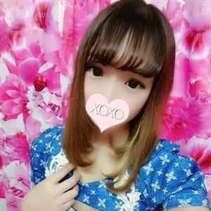 Hatsuyuki-初雪-【XOXO−超ド級の美少女ー】   XOXO Hug&Kiss (ハグアンドキス)(梅田)
