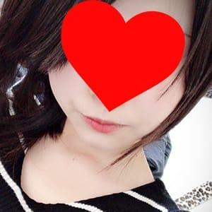 るか【清楚系のしろーとな女の子ですッ】 | 横浜10,000円デリヘル(横浜)
