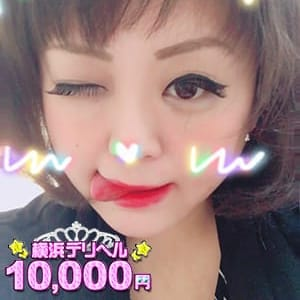 みろく【落ち着いた大人の女性の色気あり】 | 横浜10,000円デリヘル(横浜)